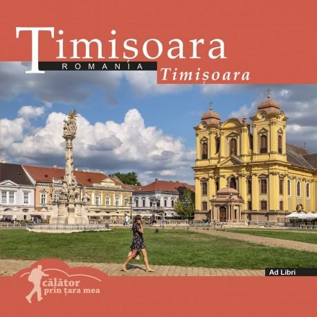 Timișoara– album
